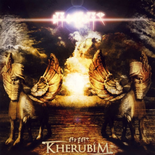 Ê,kherubîm,sumer,antiq label,death atmosphérique,death metal,black metal,folk metal